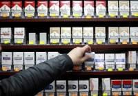 Лицензия на розничную торговлю табаком