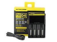 Универсальное зарядное устройство Nitecore Digicharger D4 с LED дисплеем