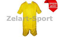 Форма футбольная без номера (желтый)