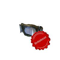 Защитные очки ЗП 1-80, очки для защиты глаз.