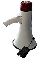 Мегафон, Рупор, Громкоговоритель JS6S