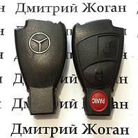 Корпус смарт ключа Mercedes (Мерсдес)  2 кнопки + 1 кнопка (panic)