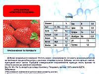 Микроудобрение (удобрение) хелаты Комплекс плодовый - мікродобрива (добрива) хелати ЕДТА Комплекс плодовий