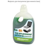 Жидкость для биотуалета (для нижнего бака) 0,8 л