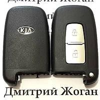 Корпус смарт ключа для KIA (Киа) 2 кнопки