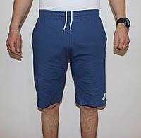 Мужские трикотажные шорты Nike синие