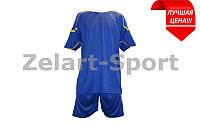 Форма футбольная без номера (синий)