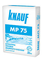 Кнауф  МП-75 30кг.