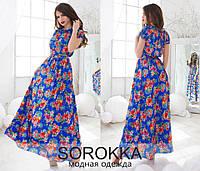 Длинное платье с цветочным принтом штапель
