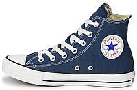 Мужские кеды Converse All Star High blue, конверс
