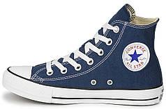 Мужские кеды Converse All Star High blue