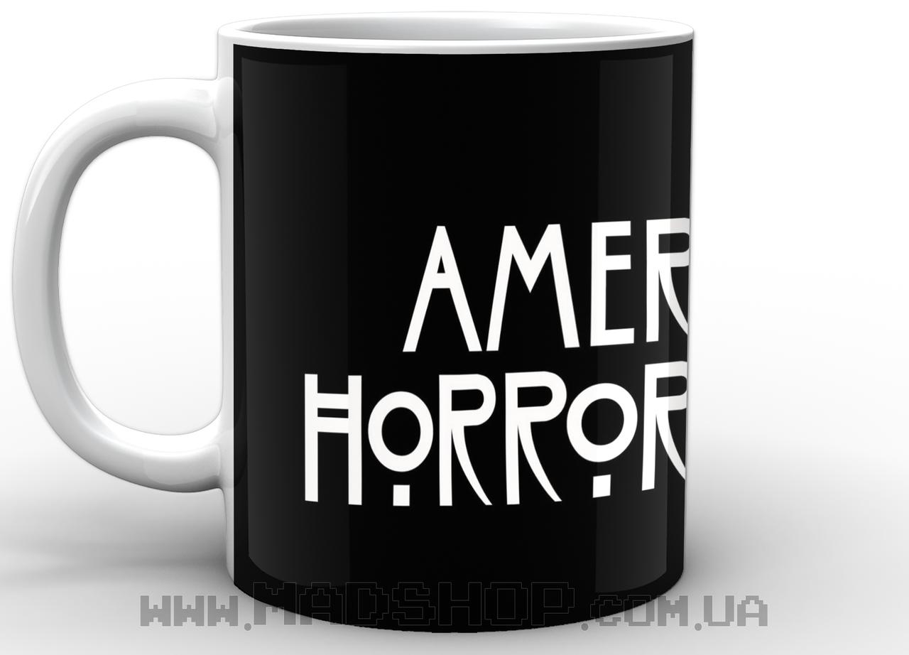Кружка Американская История Ужасов