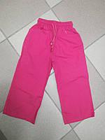 Детские штаны розовые Zeplin. Рост - 92