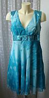 Платье летнее голубое нарядное Bonprix р.44 6713