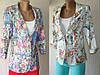 Новые цвета и сочетания пиджаков и брюк!