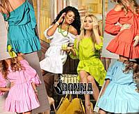 Сукня Памела 6 кольорів