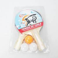 Теннис настольный BT-PPS-0002 ракетки (0,6см)+3 мяча пластик