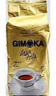 Зерновой итальянский кофе Gimoka Gran Festa 1 кг