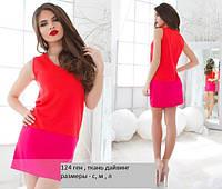 Женское платье двухцветное 124 ген