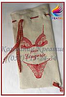 Чехол-мешочек универсальный для различных устройств (под заказ от 30-50 шт.)