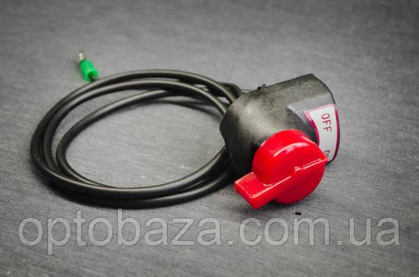 Перемикач Вкл/Викл з проводом для бензинового мотоблока серії 500 - 900.