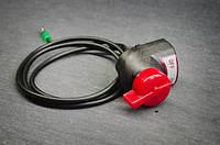 Переключатель Вкл/Выкл с проводом для мотоблока бензинового  9 л. с.