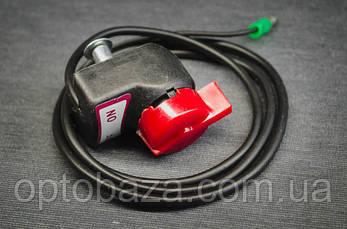 Перемикач Вкл/Викл з проводом для бензинового мотоблока серії 500 - 900., фото 3