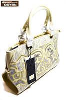 Женская сумка бежевая с вышитым пергаментом