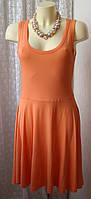 Платье летнее абрикосовое Laura Scott р.44 6714