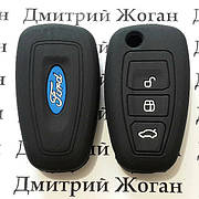 Чехол (силиконовый) для авто ключа Ford (Форд) 3 кнопки