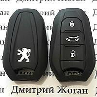 Чехол (силиконовый) для авто ключа Peugeot (Пежо) 3 кнопки