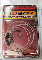 Оснастка TR. PG. SLIDER FEEDER RIG *1.0/33cm*2pcs Trabucco