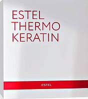 Набор для процедуры ESTEL KERATIN (маска 300 мл + термоактиватор 200 мл + вода 100 мл)