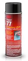 Аэрозольный клей 3M 77 Super, 710 мл