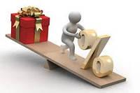 СПЕШИ! Получить Осеннюю Золотую скидку и Подарок в придачу!