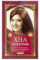 Хна индийская натуральная для окрашивания волос. 25 г. АртКолор