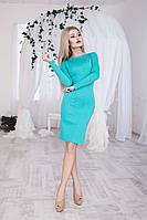 Женское платье в новой расцветке