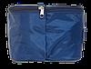 Двойной дорожный органайзер для белья ORGANIZE(синий), фото 4