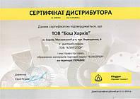 Сертификат дистрибуторского представительства ТМ Клингспор в Украине