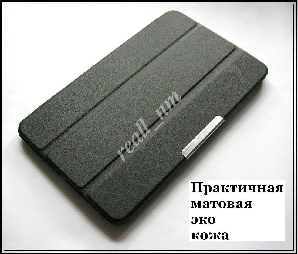 Черный кожаный чехол для Lenovo Thinkpad 8 8.3