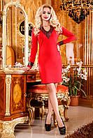 Красное привлекательное платье