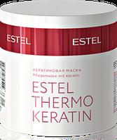 Кератиновая маска для волос ESTEL THERMOKERATIN 300 мл