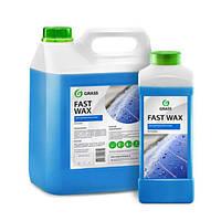 Xолодный воск для сушки автомобилей GRASS Fast Wax 5 kg.