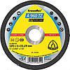 Отрезной круг Klingspor A 960 TZ Special 125X1X22,23 GER
