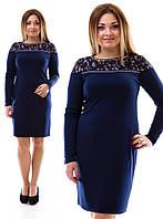 Отличное коктейльное платье для самых модных дам