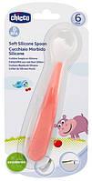 Мягкая силиконовая ложка Chicco Розовая 6+ (06828.71)
