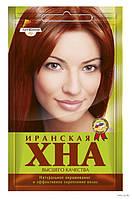 Хна иранская натуральная для окрашивания волос. 25 г. АртКолор.