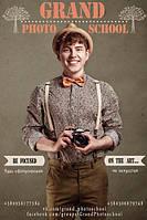 Курсы фотографии для начинающих фотографов. Основы фотографии