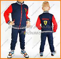 Дитячі костюми для хлопчиків | Детские костюмы для мальчиков Феррари, Адидас