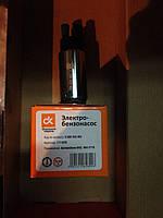 Электромоторчик бензонасоса ВАЗ 2110, 2111, 2112, 2170, Ланос, Нексия (Lanos, Nexia, Sens